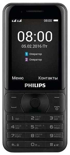 Philips E181 black
