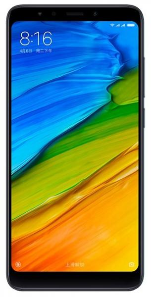 Смартфон Xiaomi Redmi 5 Gold 16GB